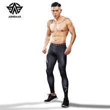 Adhemar sports pro compression pants long running tights quick-drying leggings for men