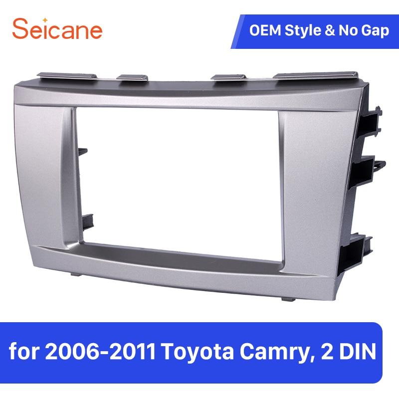 Seicane двойной Din 173*98 мм Автомобиль фриз установка Панель пластины для 2006-2011 Toyota Camry Установка отделкой рамка