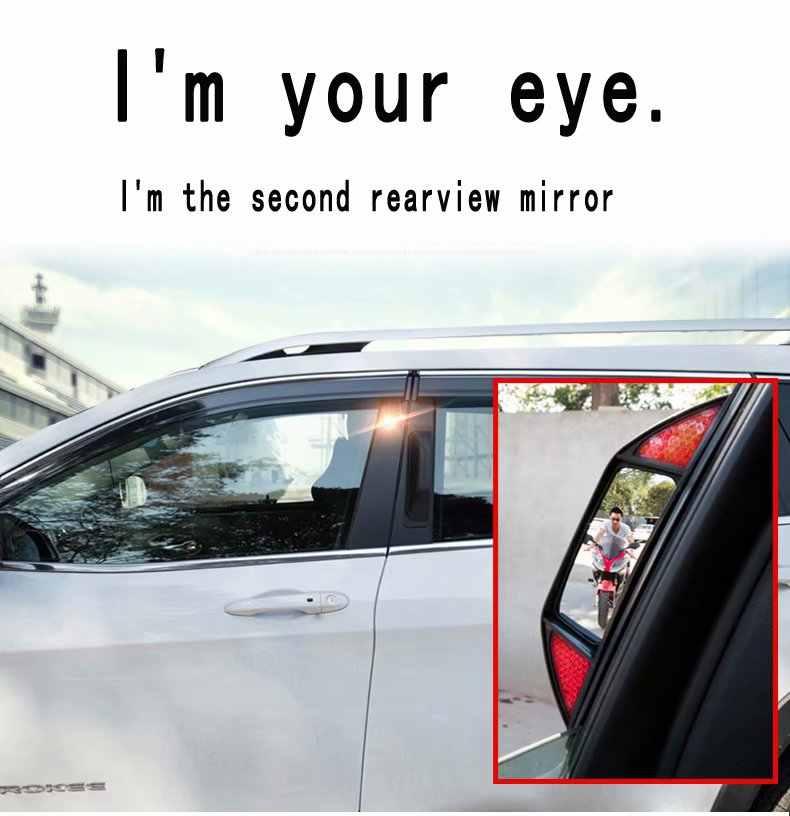 2 แถวกระจกมองหลังไม่มี Blind Spot B เสาเสาสำหรับ Nissan Navara NP200 Altima Teana Cima Dayz Fuga latio/Versa Almera/Sunny