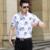 2017 Novo Verão Camisa de Manga Curta Casuais Dos Homens do Estilo Chinês Floral camisa Dos Homens Slim Fit Camisa De Linho de Alta Qualidade Magro Dos Homens 6XL