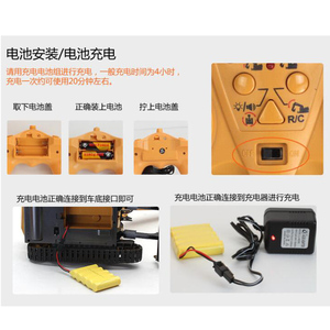 Image 5 - HuiNa Wireless Remote Control Electric Alloy Excavator Bulldozer 11 Channels 1:16 2.4Ghz Children Toy Car Engineer Vehicle Truck