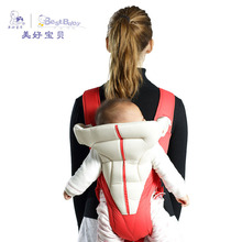 2016meitai Ergonomic Baby Carrier Baby Sling mochila infantil  baby draagzak Adjustable Infant Carrier Wrap baby carrier hipseat