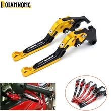 With logo Motorcycle accessories folding extendable Brake Clutch Levers For honda CB1100/GIO CB 1100 special 2013 2014 2015 2016