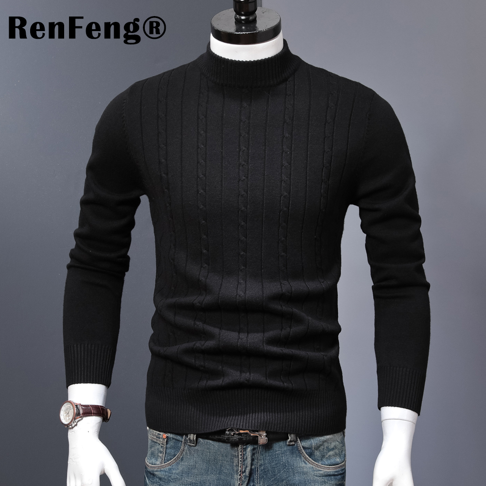 Korean Stretched Thick Warm Men Turtleneck 2018 Winter Mens Sweaters Pullovers Knit Long Sleeve Cashmere Sweater Male Jumper Top (4)