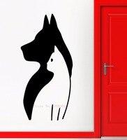 E242 Cute Animal DIY Dog cat Mural Pet shop Spa Grooming Salon Veterinary wall decal Wall Stickers Vinyl Art Home decor