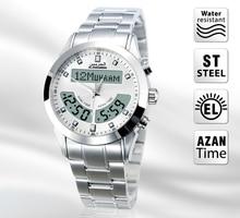 Азан часы, alharameen, исламский, Qibla, Молитва Компас часы, мусульманские часы Подарки для мусульман