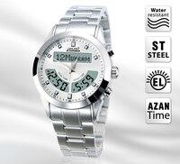 Azan Watch, alharameen , Islamic, Qibla, Prayer Compass watch,Muslim Watch islamic gifts