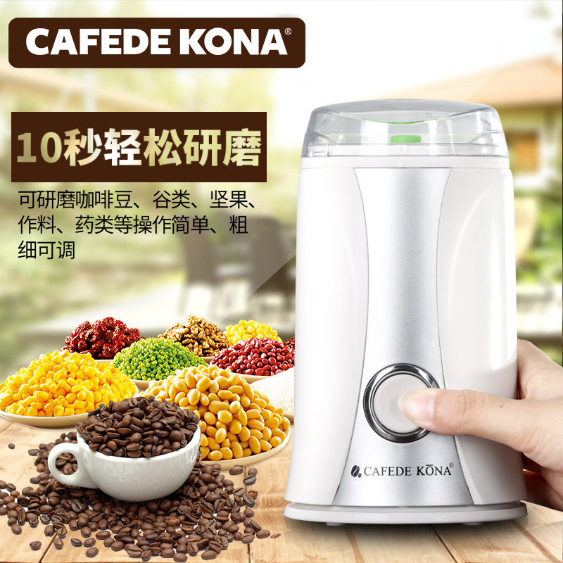 Household electric grinding machine coffee grain cereal mill grinder dmwd household electric coffee grinder grains seasonings herbs cereal powder makers kitchen helper machine page 4