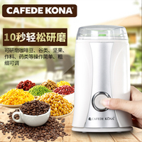 Household electric grinding machine coffee grain cereal mill grinder