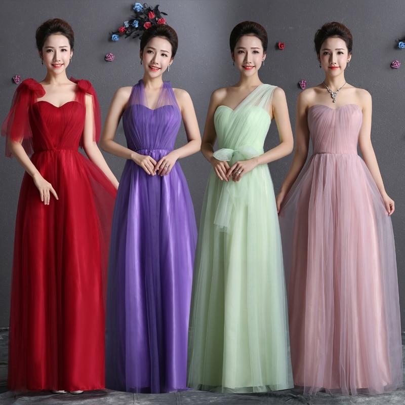 Vestido de dama de honra adulto 2017 nova borgonha blush rosa tulle ...