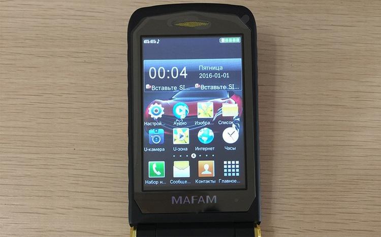 Dollar พลาสติกอาวุโสโทรศัพท์มือถือโทรศัพท์ Quick Dual 10