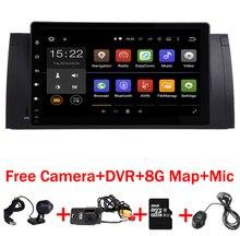 """Android 7.1 2G ROM GPS Navi 9 """"completamente Táctil Multimedia de DVD Del Coche para BMW E39 E53 X5 5 97-06 con Wifi 3G BT de Radio RDS Can bus DVR"""