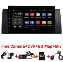 Android 7.1 2 г Встроенная память GPS Navi 9 «Сенсорный DVD мультимедиа для bmw e53 x5 E39 5 97-06 с Wi-Fi 3G BT RDS Радио Шина CAN DVR