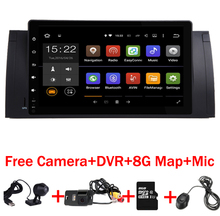 Android 7.1 2G ROM GPS Navi 9″ Full Touch Car DVD Multimedia for BMW E53 X5 E39 5 97-06 with Wifi 3G  BT RDS Radio Can bus DVR