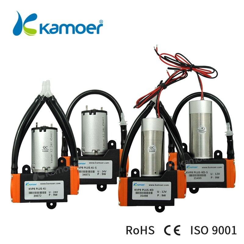 Kamoer KVP8 плюс 12 В/24 В микро мембранный вакуумный насос с щеткой/Brushlees двигатель используется для передачи воздуха