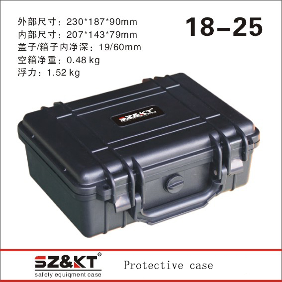 high quality Tool case waterproof safety equipment case 207-143-79MM camera case box with  pet-cut foma lining  free shipping