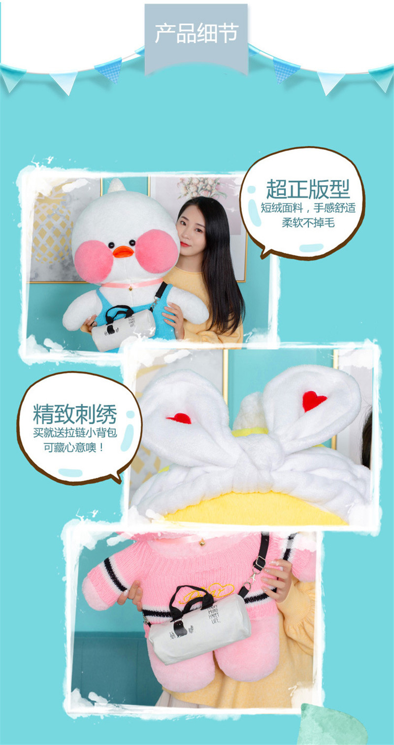 80cm Lalafanfan Plush Stuffed Toys Doll Kawaii Cafe Mimi Yellow Duck lol Change Clothes Plush Toys Girls Gifts Toys for Children 12