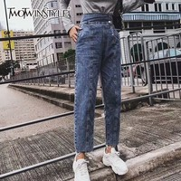 TWOTWINSTYLE Denim Women's Pants Zipper Button High Waist Patchwork Jeans For Women 2018 Autumn Streetwear Fashion Clothing New