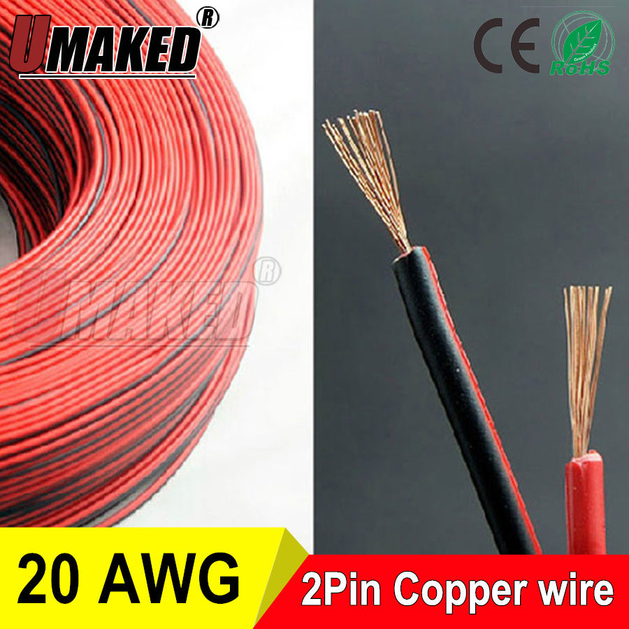 Copper 20AWG, 2 pin Red Black cable, PVC insulated wire, 20 awg wire ...