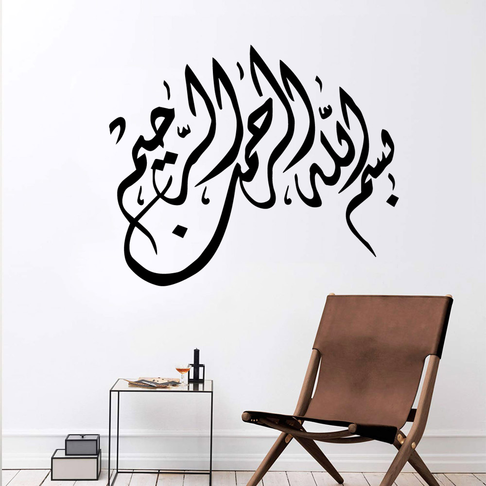 Cute Islam Cartoon Wall Decals Pvc Mural Art Diy Poster Kids Room Nature Decor Decal Creative Stickers