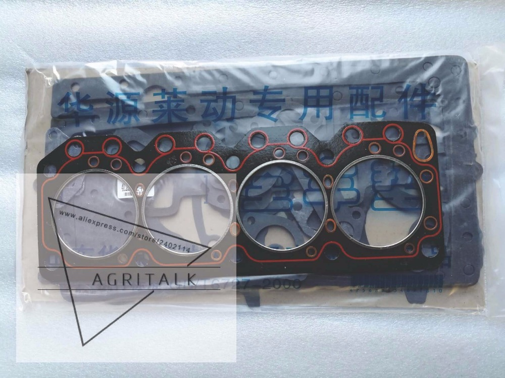 Laidong KM4L23BT parts, the set of head gasket and engine block gasket laidong km4l23bt for tractor like luzhong series set of piston groups with gaskets kit including the cylinder head gasket