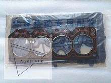 Laidong KM4L23BT parts, the set of head gasket and engine block gasket