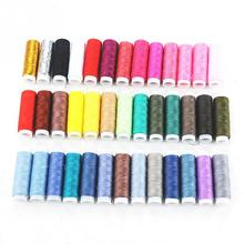 Hot New 39pcs/Set Colorful Sewing Machine Thread Polyester Weaving Threads Overlock Spool for Hand Machines