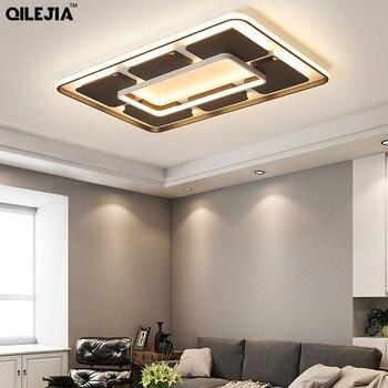 Современные потолочные светильники светодиодные для гостиной спальни белого и кофейного цвета дома светодиодные потолочные светильники AC...