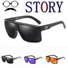 Luxury Brand Square Polarized Lens Dragon Sunglasses Men Women outdoor Oversized