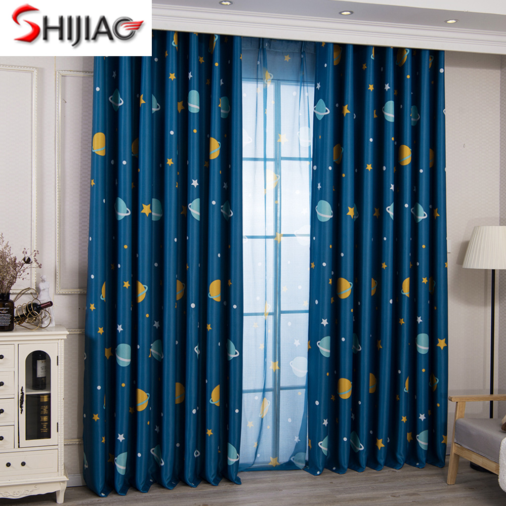 Room cartoon space planets full blackout cloth curtain for - Childrens bedroom blackout curtains ...