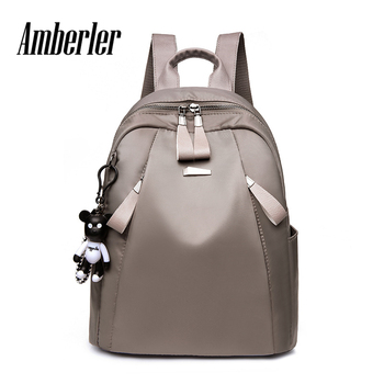 Amberler Fashion Women Backpack For Teenage Girls Nylon Waterproof Ladies Backpacks High Quality Small Female Black Laptop Bag image