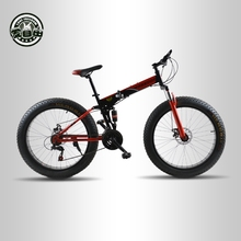 Love Freedom Folding bicycle 21 Speed High Quality Men and Women Folding Bike 26 Inch 4.0 Double Disc brakes Snow Bike