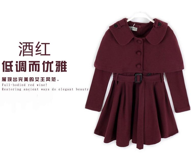 Winter Dress Girl Fashion Coat Girl Casual Girl Coat Cloak ...