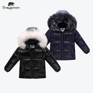 2020 winter jacket parka for boys winter coat , 90% down girls jackets children's clothing snow wear kids outerwear boy clothes