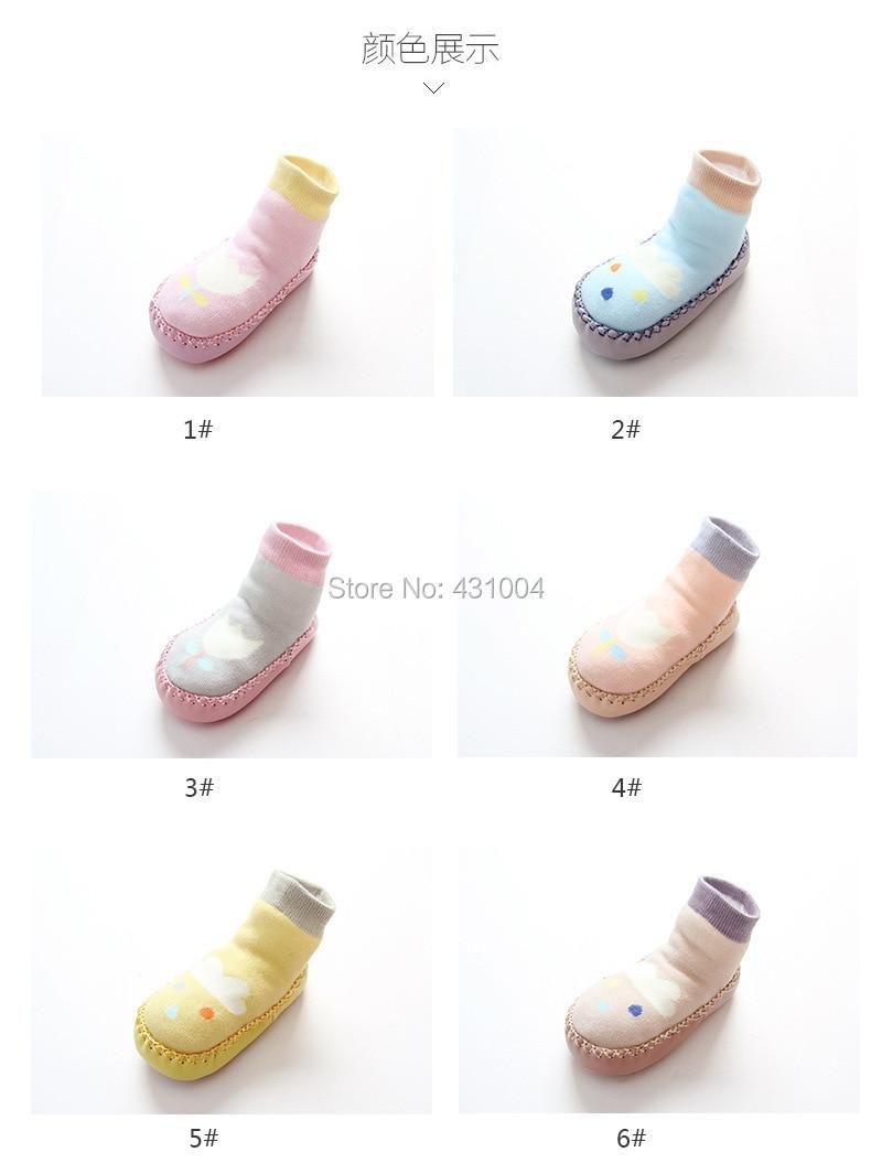 Ubetoku New spring summer baby flowers cotton socks childrens floor socks kids anti-skid socks baby shoes socks #425ssy