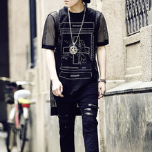 Metrosexual Hollow Mesh Front Short Back Long Novelty T Shirt Mens T Shirts Fashion 2016 Summer