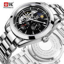 Fashion Luxury Mens Hollow Automatic Mechanical Wristwatch Tourbillon Sun Moon Phase Stainless Steel Band Skeleton Male Watches