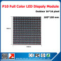 Outdoor led video wall P10 DIP RGB 16*16pixels high definition module led video panel 1/4 scan LED advertising display screen