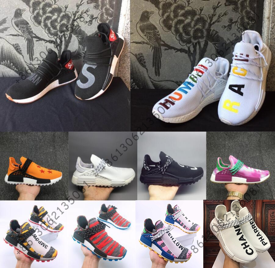 the best attitude dbe83 7fc4a US $38.8 |Aliexpress.com : Buy Pharrell Williams X ink Human Race Designer  shoes BBC HU Solar Pack Equality Oreo Sun Glow You Nerd designer sneakers  ...