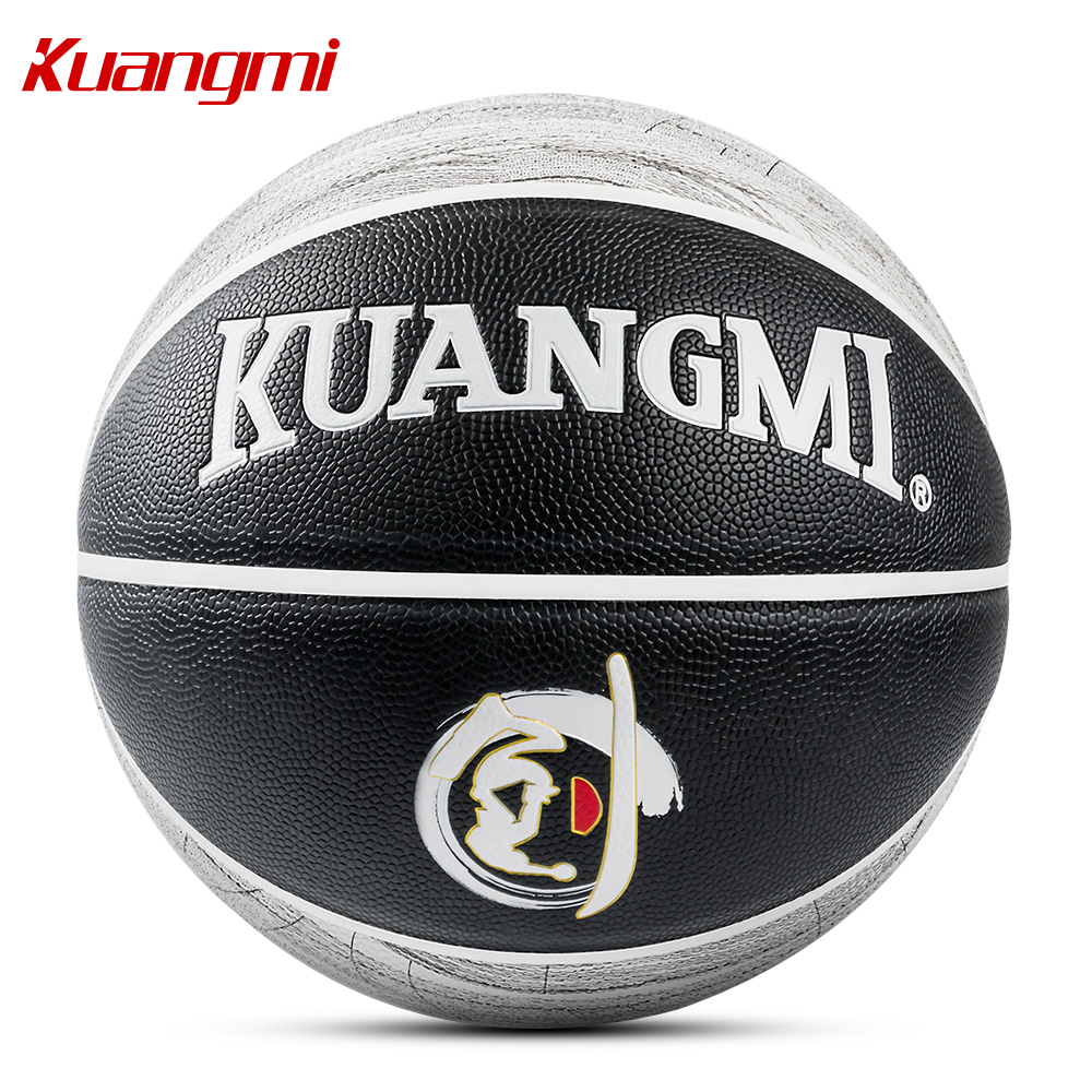 Kuangmi PU leather Basketball Personality Black White Gray Basketball Ball Indoor Outdoor Official Size 7 Thanksgiving Gift kuangmi sporting goods basketball pu training game basketball ball indoor outdoor official size 7 military sporit series netball