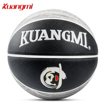 Kuangmi PU leather Basketball Personality Black White Gray Basketball Ball Indoor Outdoor Official Size 7 Best Gift For Friend kuangmi 2018 black white pu leather basketball ball new youths street game training basketball size 7 indoor and outdoor