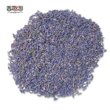 Scent Fragrance Natural Dried Flower lavender particles DIY Aromatherapy Aromatic Air Refresh 20g