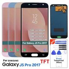 Для Samsung Galaxy J5 2017 J530 ЖК-дисплей Дисплей Сенсорный экран планшета Ассамблеи J5 2017 J530 Дисплей Замена ЖК-дисплей Экран + инструмент