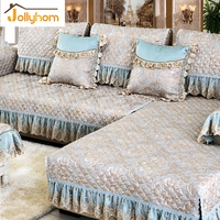 Luxury European Jacquard Sofa Towel Embroidery Lace Sofa Cover Exquisite Texture L Shaped Slipcovers Champagne Color