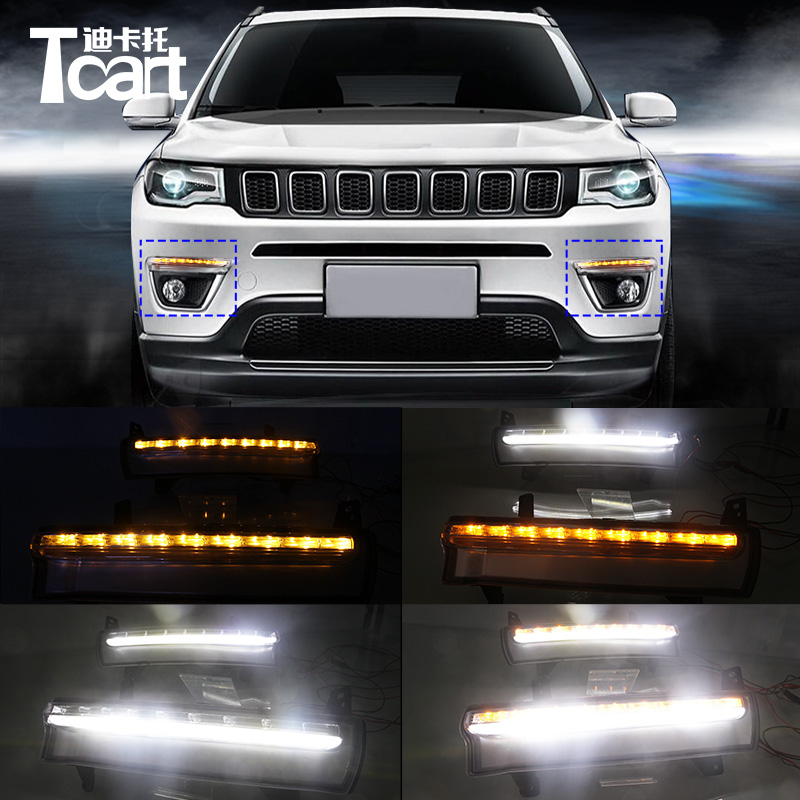 Tcart 1 Set Auto LED Daytime Running Lights DRL Turn Signal Lamps White+Yellow Daylight Car Styling For Jeep Compass 2017 2018 tcart 1set car drl daytime running lights turn signals auto led bulbs white golden lamps 1157 for hyundai genesis coupe 2014