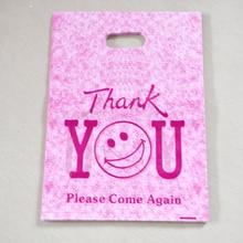 "Packaging You"" 50pcs/lot Gift"