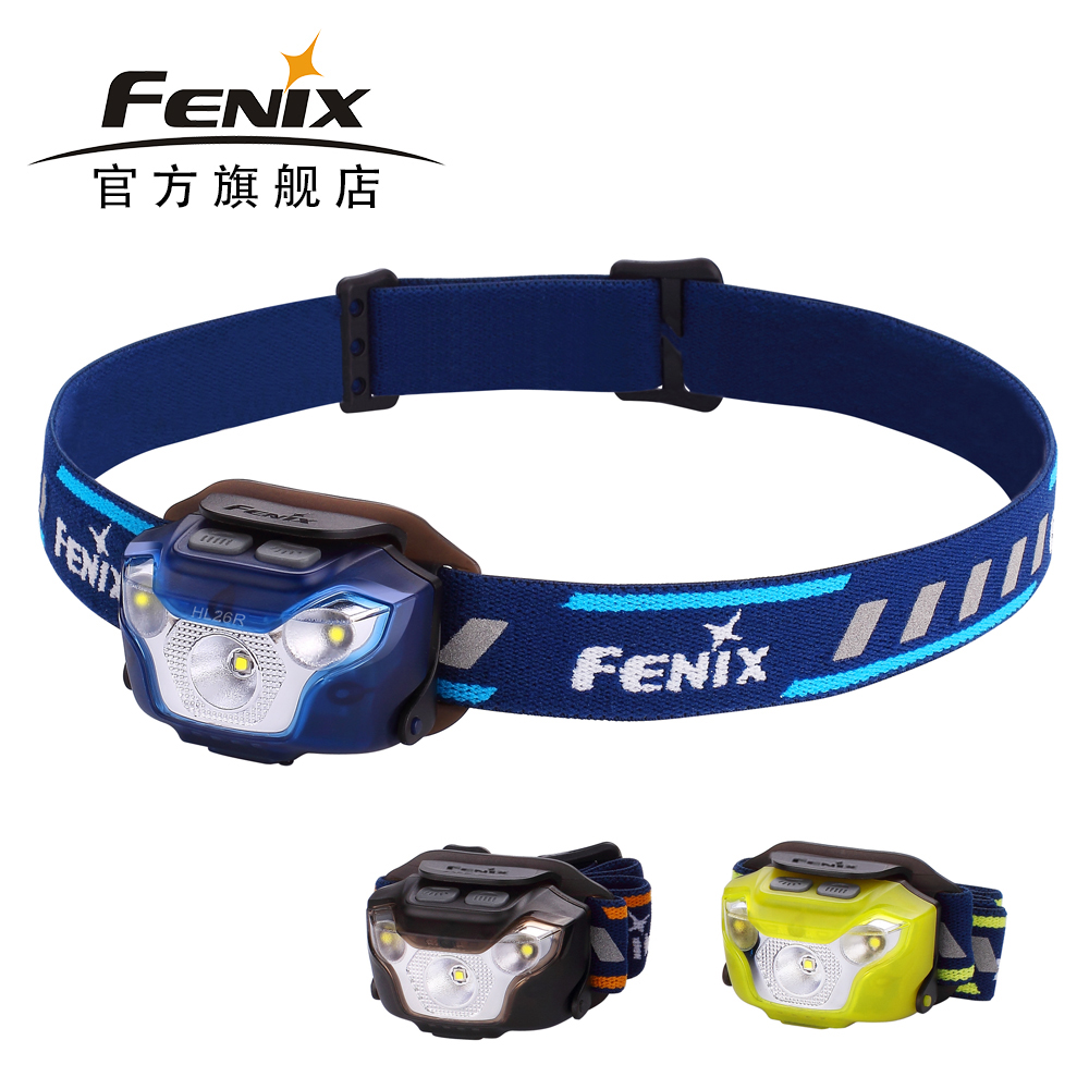 Original Fenix HL26R Cree XP-G2 R5 LED 450 Lumens Ultra Lightweight USB Rechargeable Headlamp for Trail Running