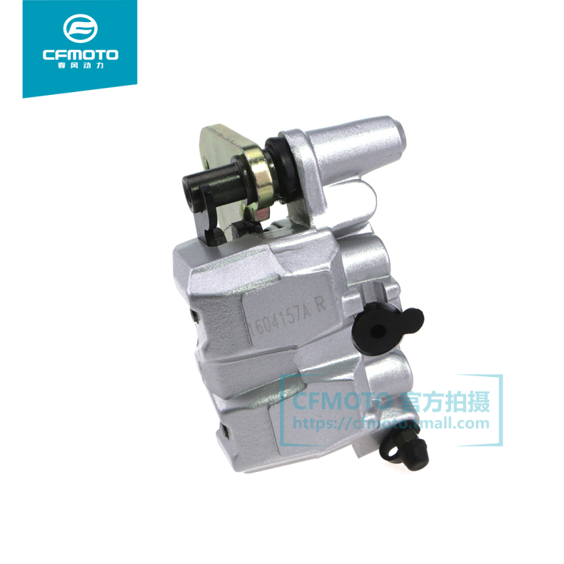 cfmoto cf moto 625cc atv quad front disc brake pump caliper CF625 Z6EX motorcycle accessories free shipping