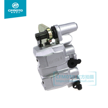 Cheaper cfmoto cf moto 625cc atv quad front disc brake pump caliper CF625 Z6EX motorcycle accessories free shipping