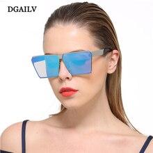 DGAILV Eyewear New Square Oversized Glasses Women Men Alloy Blue Pink Glasses Sunglasses Ladies Fashion Big Sun glasses with Box цена и фото